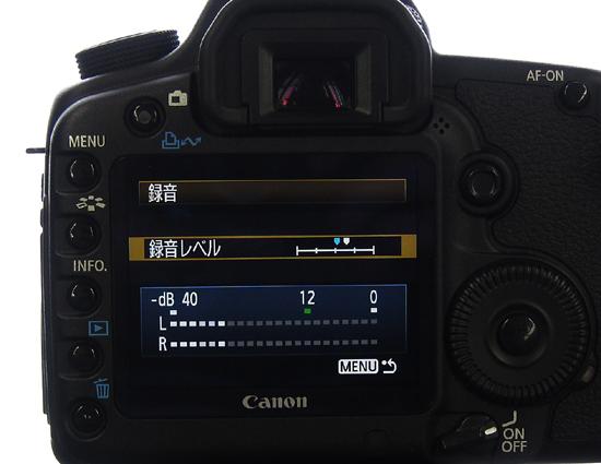 eos_sound.jpg
