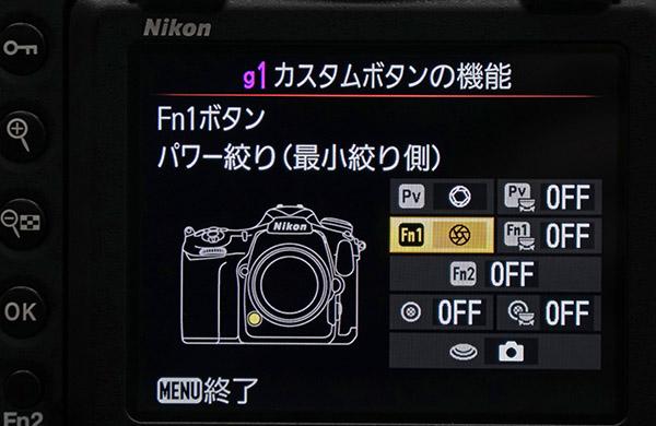 fn1.jpg