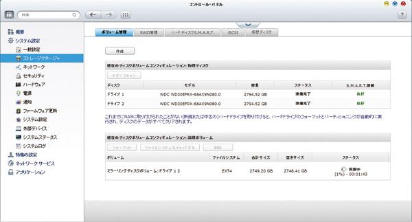 gamen3.jpg
