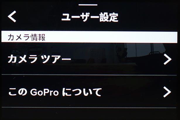 gopro_hero5_005.jpg