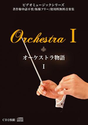 imc_orchestra1.jpg
