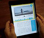 img_ebook201502_01.jpg