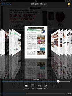 img_ebook201502_07.jpg