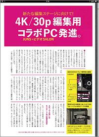 img_ebook201502_10.jpg
