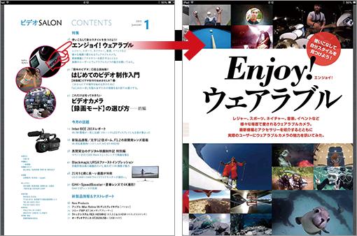 img_ebook201502_12.png
