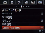 img_shogun201502_05.jpg