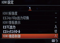 img_shogun201502_06.jpg