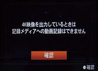 img_shogun201502_08.jpg