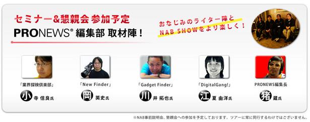 img_writer02.jpg
