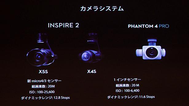 inspire_2_14.jpg