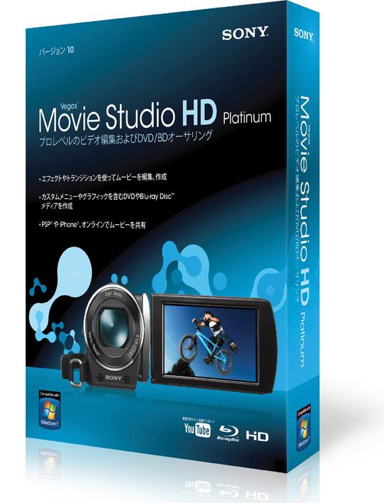moviestudiope10_lr_jpn.jpg