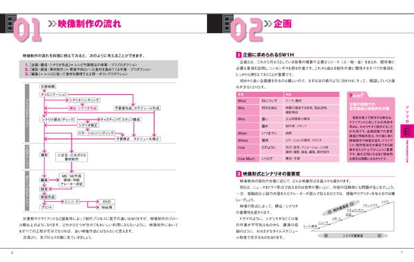 nhb06-07web.jpg