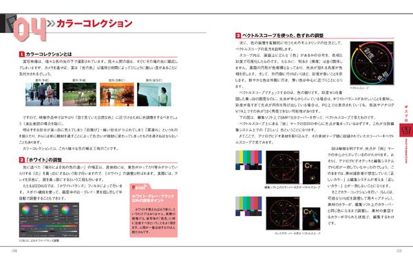 nhb104-105web.jpg