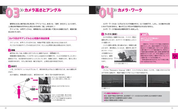 nhb20-21web.jpg
