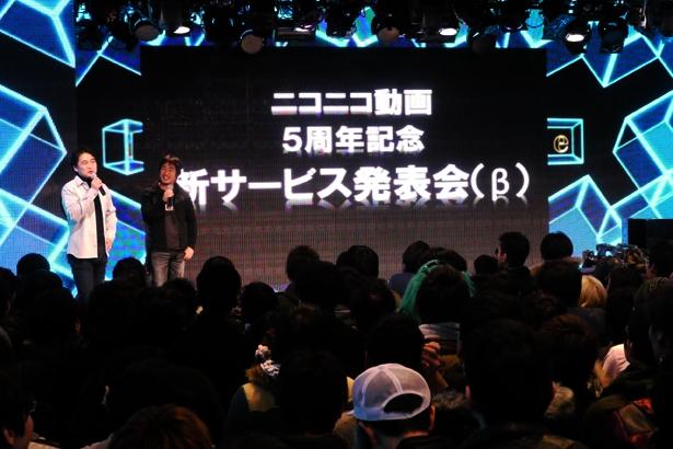 nico_201201_01.jpg