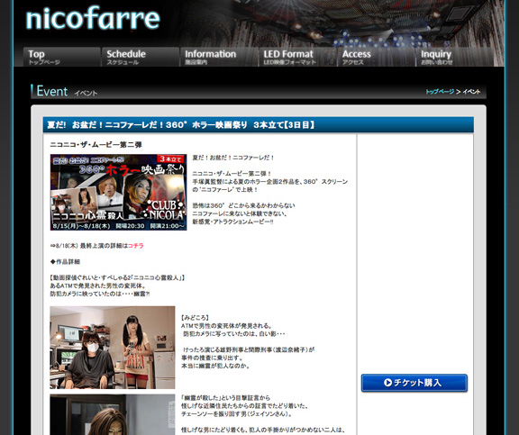 nicofarre.jpg