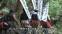 okawachi_web04.jpg