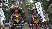 okawachi_web05.jpg
