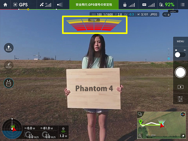 phantom4_fieldtest020.jpg