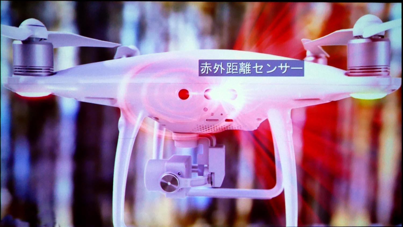 phantom4pro-03.jpg