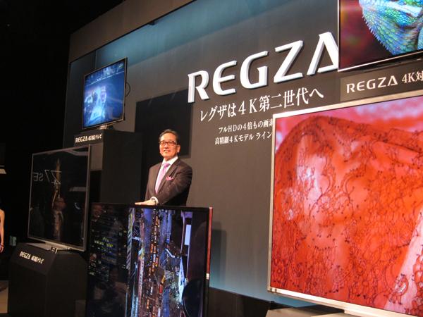 regza02.jpg