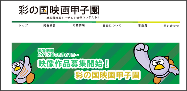 sainokuni_eiga01.jpg