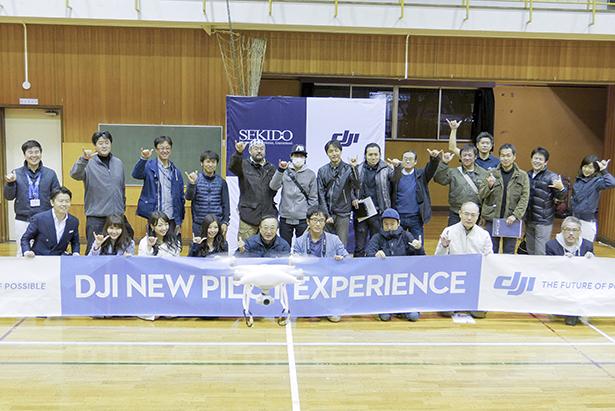sekido_dji_experience_store013.jpg
