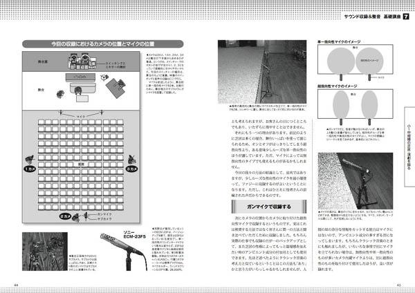 sound44-45w.jpg