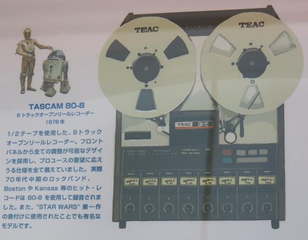 teac5.jpg