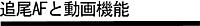testreport_komidasi03.jpg
