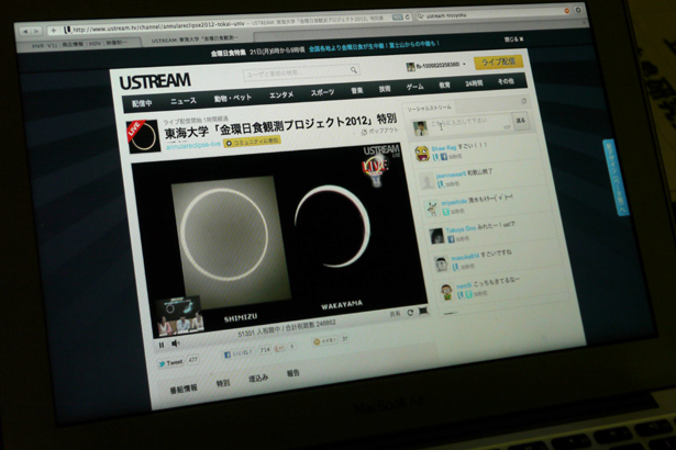 tokai_kinkan06.jpg