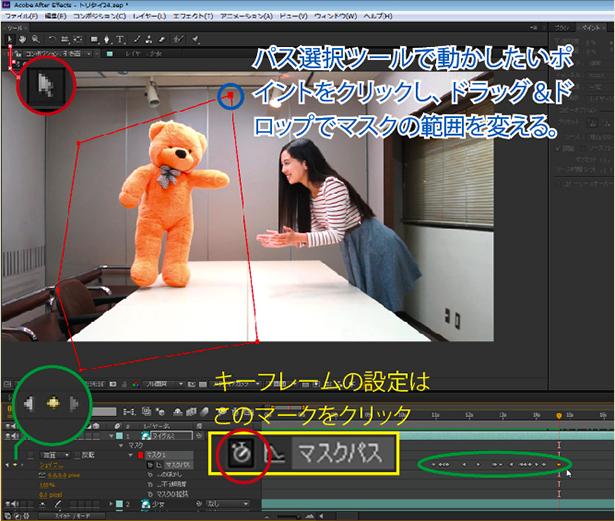 toritai24-step4-05.png