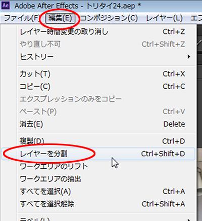 toritai24_step2-02.jpg