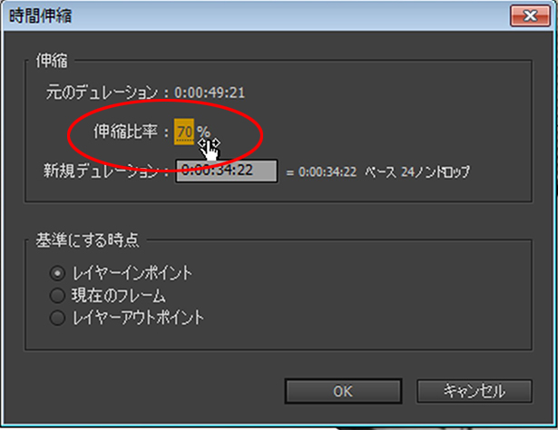 toritai24_step3-02.jpg