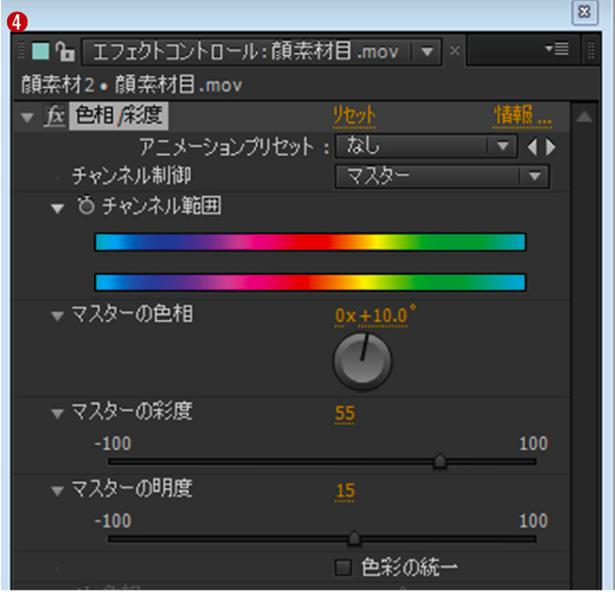 toritai25-12.png