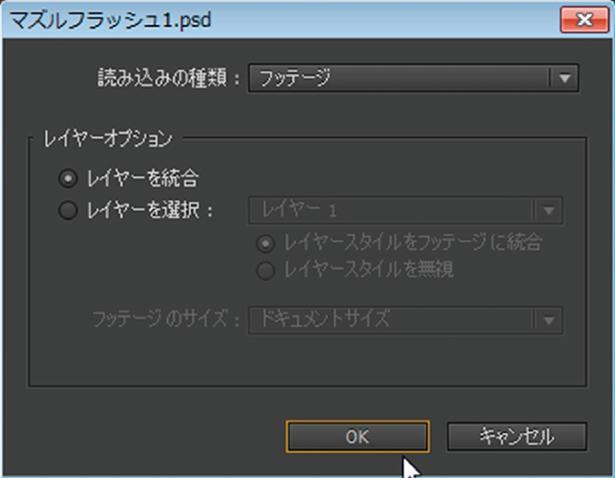 toritai27-02.jpg