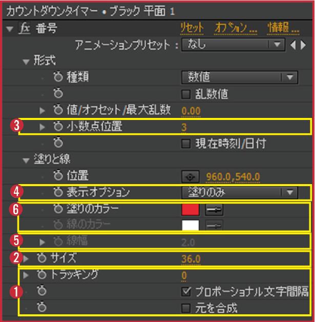 toritai28-2-02.png