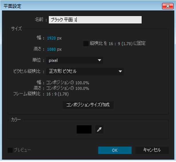 toritai30-1-02.png