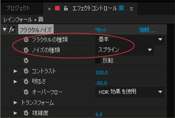 toritai31-011.jpg