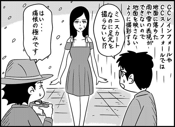 toritai31_manga.jpg