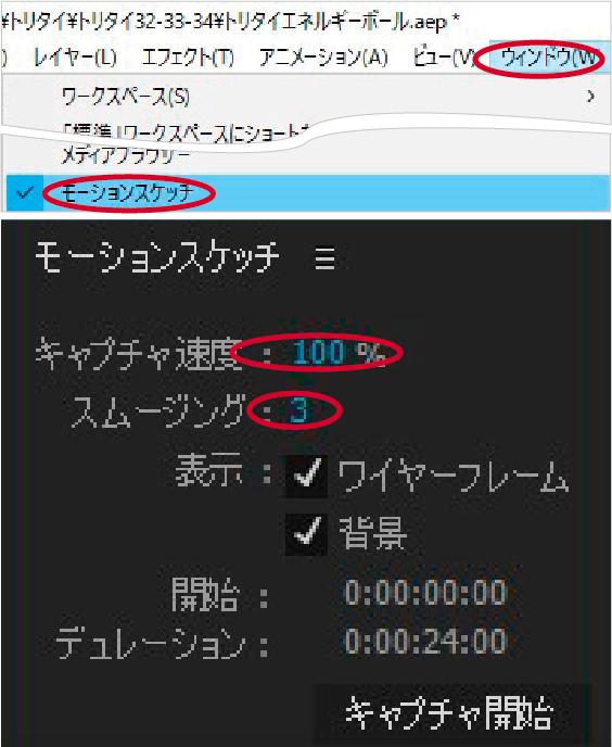toritai33-4-02.png