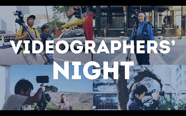 videographersnight.jpg