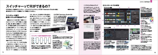 vs2011_12furoku01.jpg