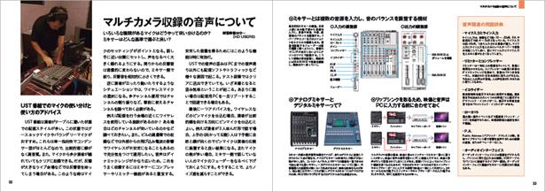 vs2011_12furoku02.jpg