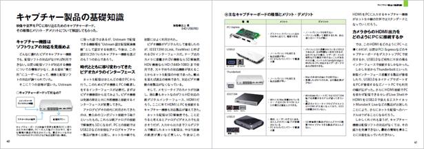 vs2011_12furoku03-02.jpg
