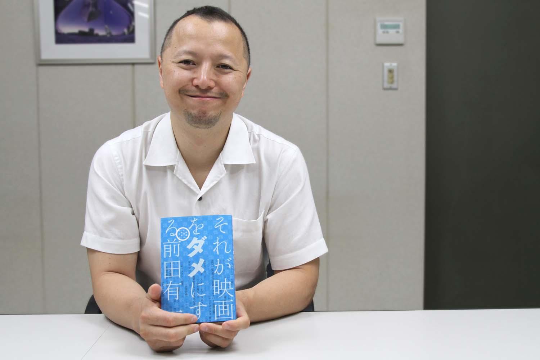 それが映画をダメにする」の著者、映画評論家・前田有一氏~そのルーツ ...