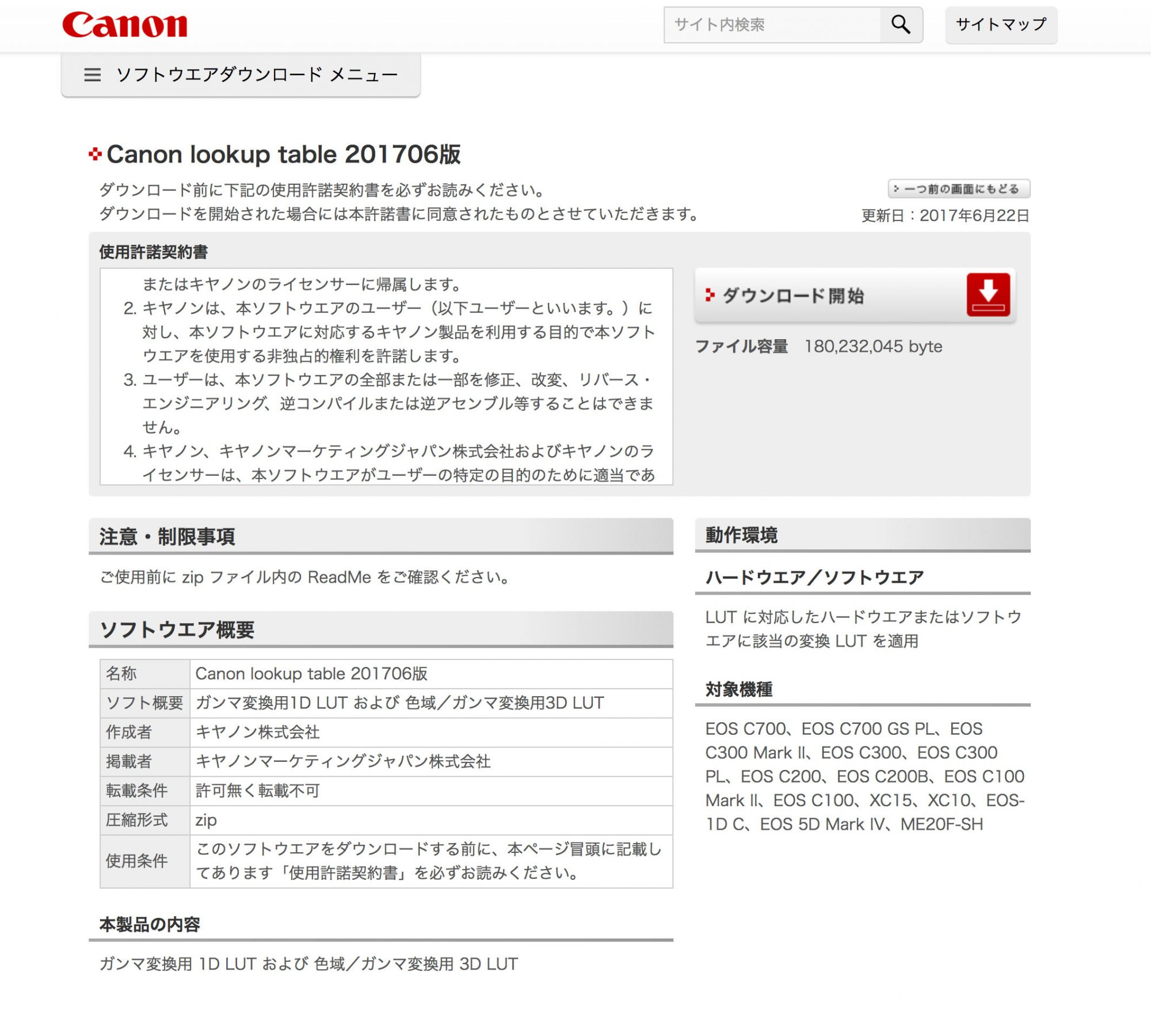 Canon C200 Crm Download