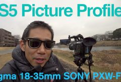 【Ufer! VLOG 107】PXW-FS5 picture profile with Sigma 18-35 ピクチャープロファイルは奥が深い