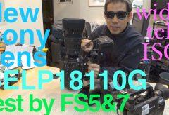 【Ufer! VLOG 109】新しいソニーのレンズ E PZ 18–110mm F4 G OSS (SELP18110G) テストPart2 屋内編