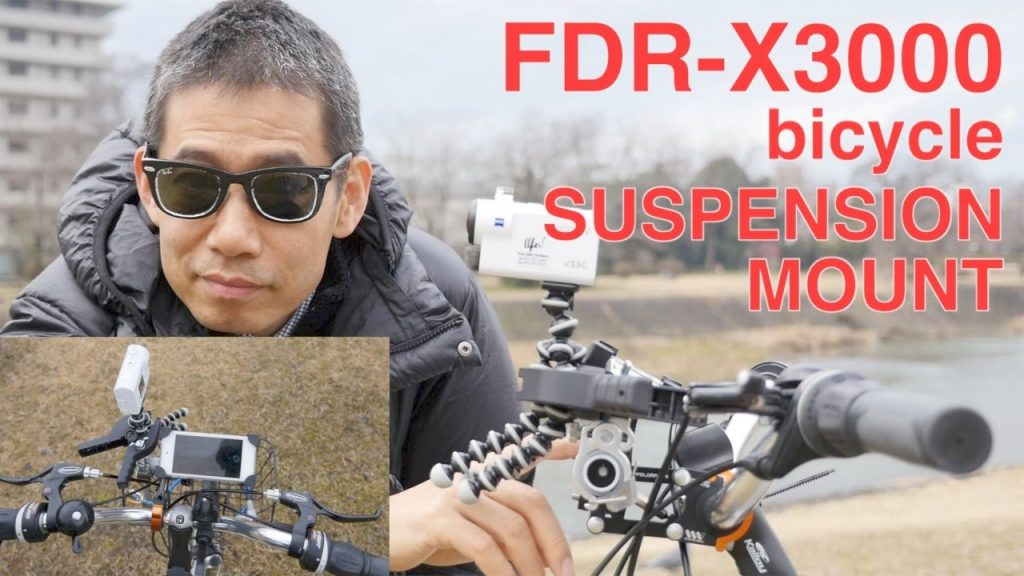 【Ufer! VLOG 111】FDR-X3000 with bicycle SUSPENSION MOUNT Test 京都鴨川